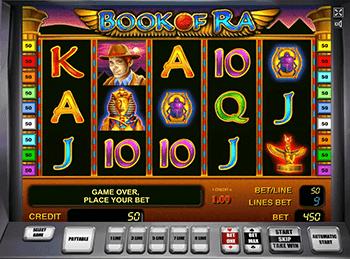 Автомат Book of Ra в клубе Вавада